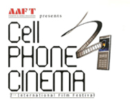 2nd Cell Phone Cinema