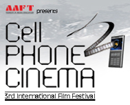 3rd Cell Phone Cinema