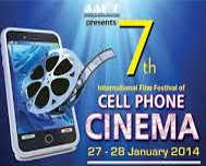 7th International Cell Phone Cinema Festival