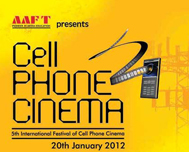 5th Cell Phone Cinema