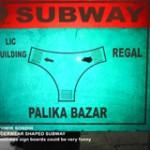 Underwear Shaped – Mobile Phone By Rithwik Sondhi