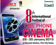8th International Cell Phone Cinema Festival