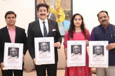 National Unity Day Celebrated At Marwah Studios