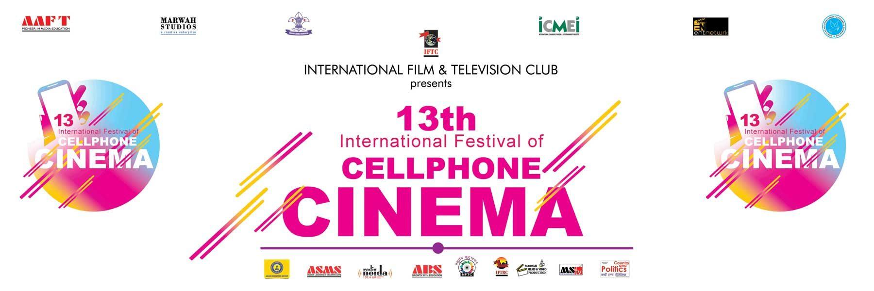 International Festival CellPhone Cinema 2020