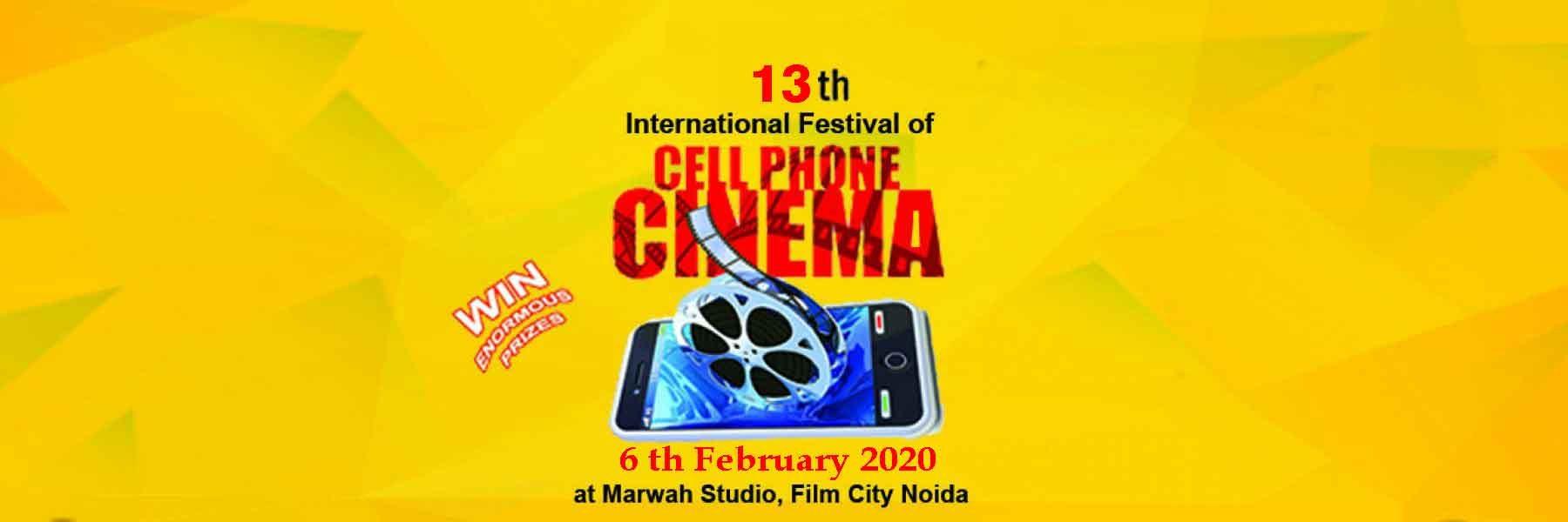 CellPhone Cinema 2020