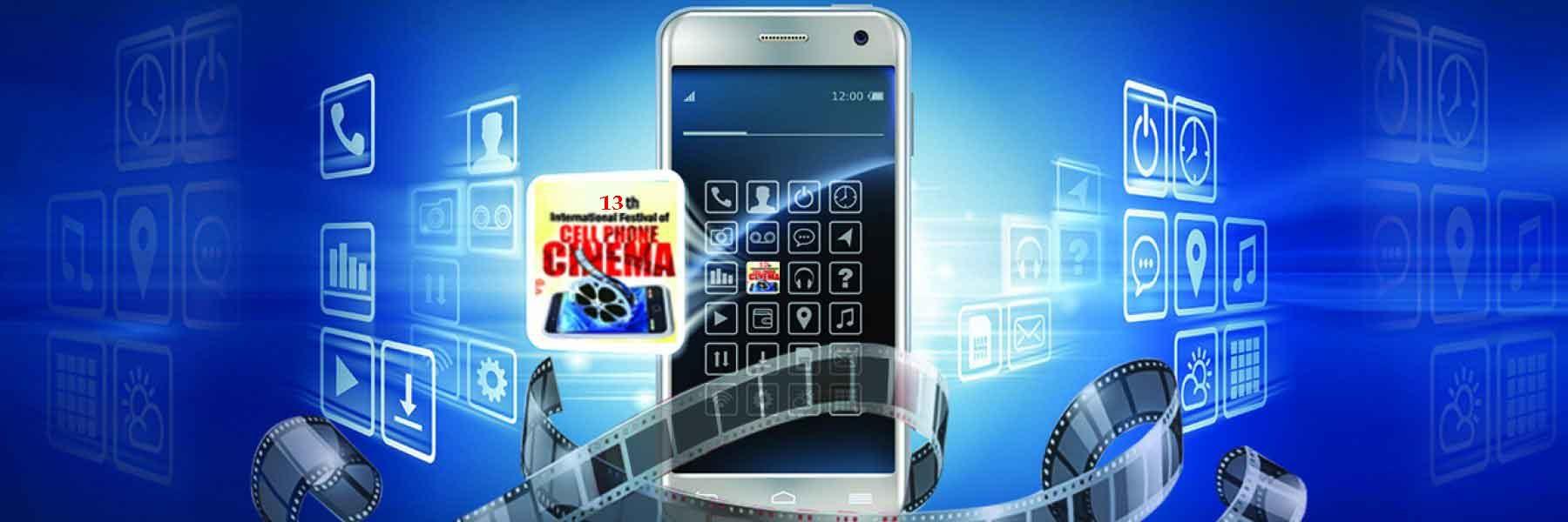 13th International Festival CellPhone Cinema 2020